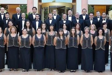 Programación de Radio Isla Cristina para este jueves 22 de noviembre