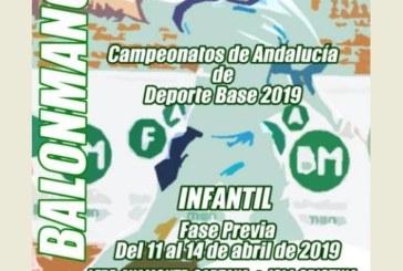 Isla Cristina sede del Campeonato de Andalucía de Balonmano