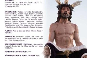 Lunes Santo, Itinerario: Pro-Hermandad del Cristo de la Humildad.