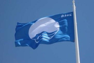 Andalucía lucirá 79 'Banderas azules' en playas este verano, 18 menos que el pasado año