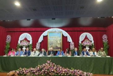 Asamblea General de Hermandades del Rocío y entrega de las Coronas del Amor