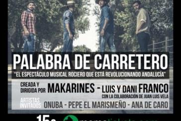 'Palabra de Carretero' llega a Huelva