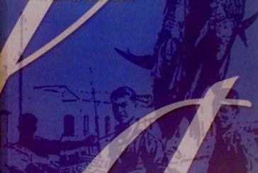 Se presenta una nueva edición del libro Isla Cristina por los Caminos de la Historia