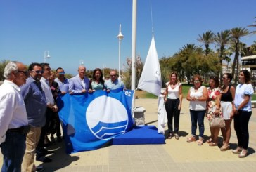 Izada de las insignias Q de Calidad Turística, Bandera Azul y EcoPlayas de Islantilla