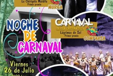 Noche de Carnaval en Islantilla