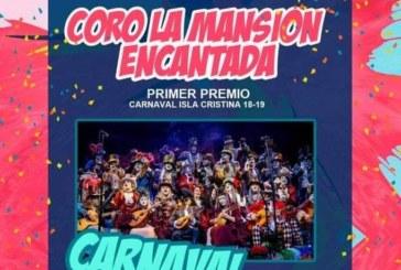 Noche de Carnaval en el «Faro» de Isla Cristina