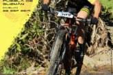 Puebla de Guzmán acoge el domingo la disputa del II Rally Alfayat de bicicletas todo terreno
