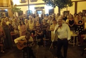 Diego Martín Jara Canta la Salve en Isla Cristina