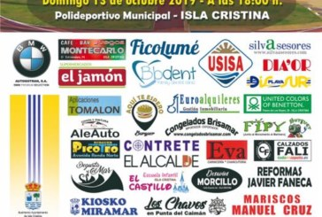 El Isla Cristina recibe este próximo domingo al líder