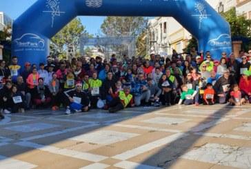 Isla Cristina despide el año con la IX Carrera popular San Silvestre