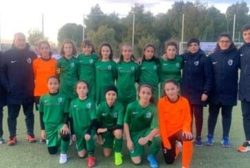 Comunicado del Ayuntamiento de Isla mostrando sus felicitaciones a la Selección Femenina SUB12 de Huelva