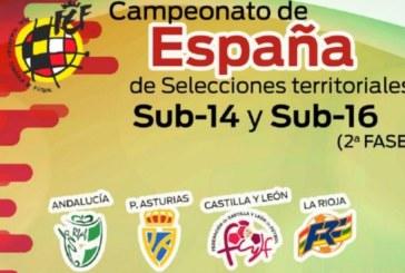 El técnico isleño Manuel Vaz, a por la segunda fase del Campeonato de España de selecciones