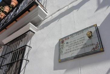Se suspende el plazo de presentación de solicitudes relativo al Premio Hispanoamericano de Poesía Juan Ramón Jiménez