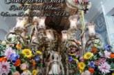 Rocío Pereles este viernes en la Salve de la Hermandad del Rocío de Isla Cristina
