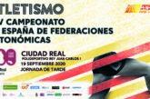 Eva Cárdenas, 4ª con Andalucía en el Campeonato de España de Federaciones