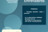 Jornadas de actualización de entrenadores en Huelva