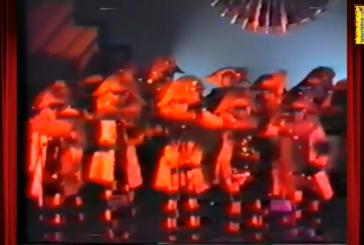 Comparsa: NOCHE DE MÁSCARAS -Carnaval Isla Cristina 1987.