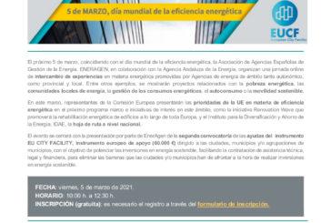 La Agencia Provincial de la Energía de Huelva participa en el primer Foro Nacional de Agencias por la Eficiencia Energética