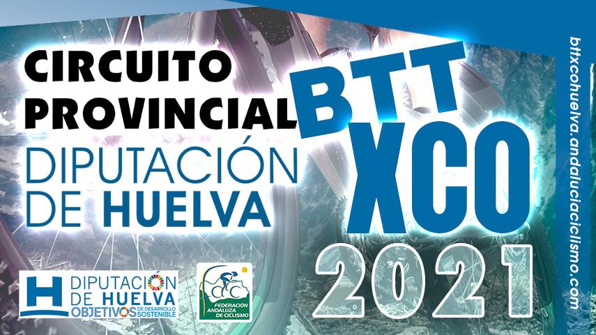 El XII Rally BTT Villa de Paterna abre este próximo domingo el Circuito Diputación de Huelva de XCO