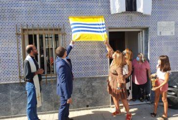 Un azulejo recuerda el 75 Aniversario fundacional de la Hermandad de la Flagelación de Isla Cristina