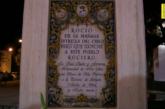 Inauguración y Bendición del Monumento dedicado a la Virgen del Rocío -Isla Cristina