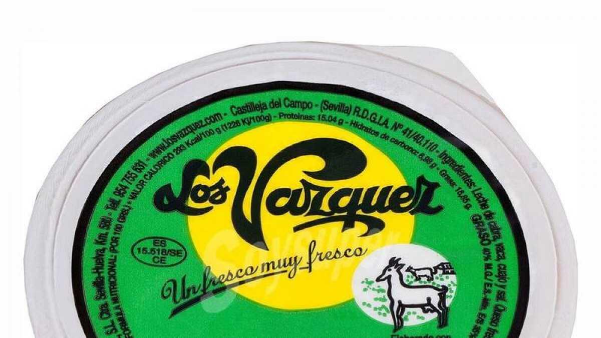 El queso contaminado ha sido vendido entre otras localidades en Isla Cristina