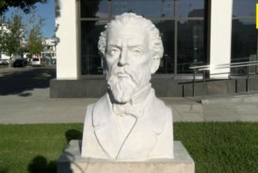 Reposición del Busto de Roque Barcia en los jardines del Ayuntamiento de Isla Cristina