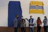 Clausura Actos Bicentenario de Roque Barcia con descubrimiento de azulejos conmemorativos