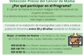 Los distritos sanitarios de Huelva elaboran un vídeo y carteles informativos sobre la prevención del cáncer de mama